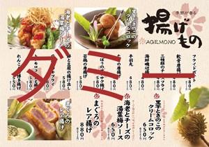 menu_kari